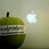 Безопасностью Mac OS X занялись специалисты «Лаборатории Касперского»