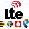 Семь претендентов на получение лицензии LTE
