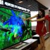 84-дюймовый 3D-телевизор от LG Electronics