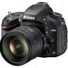 Фотошедевры от Nikon