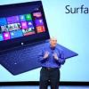 Microsoft построила завод для производства Surface