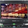 Мультимедийная система Panasonic CQ-VX100W5