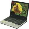 Универсальный ноутбук DESTEN EasyBook B863