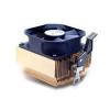 Системы охлаждения процессоров GlacialTech Igloo 7321
