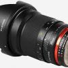 Samyang может выпустить объектив 50/1,2 для зеркальных камер