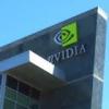 Отчет NVIDIA за финансовый год