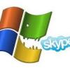 Skype — надежность и безопасность