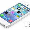 Apple тестирует версию iOS 7.1
