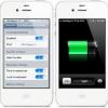 Apple исправляет ошибку обхода блокировки экрана в iPhone