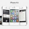 Улучшение Iphone 4s