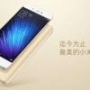 Xiaomi анонсировала новые модели смартфонов